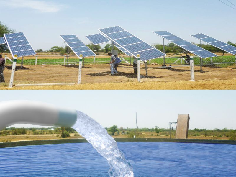 How Farmers Can Apply Online Under MSEDCL Scheme For Solar Pumps in Maharashtra